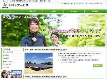 hiroshima_orvis