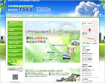gunma_taka