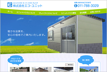 hokkaido_eco