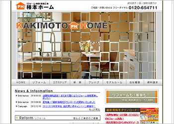 kanagawa_kakimoto