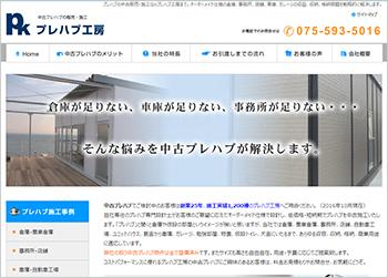 kyoto_kobo