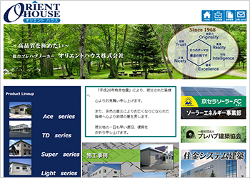 kyoto_orient