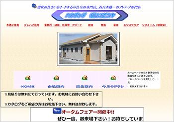 okayama_ebisu