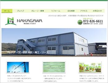 osaka_nakagawa