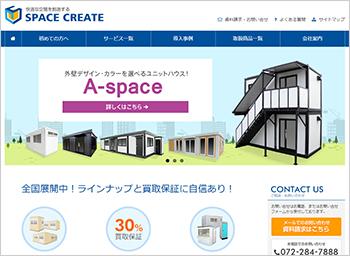 osaka_space