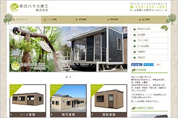 shizuoka_sougou