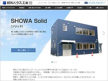 tokyo_showa