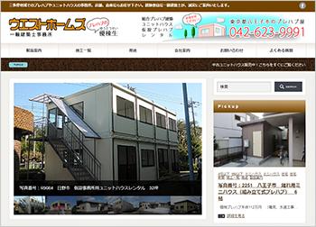 tokyo_west
