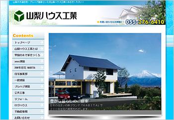 yamanashi_house